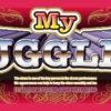 マイジャグラー3 設定6「挙動と勝率」スランプグラフの特徴!
